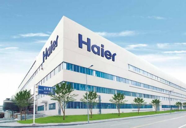 ВРИО Главы Татарстана рассказали о перспективах строительства завода «Haier»