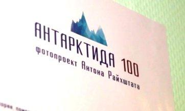 В Казани открылась фотовыставка