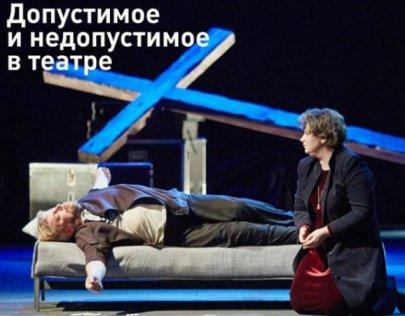 В Казани пройдут театральные дебаты между критиком и религиозным деятелем