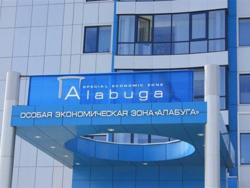 В ОЭЗ «Алабуга» начнут производство углеволокна