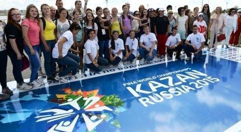 В Казани отобраны 2,5 тысячи волонтеров для работы на ЧМ-2015 по водным видам спорта