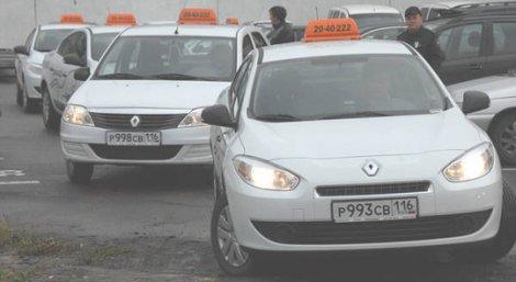 Такси в Татарстане постепенно становятся полностью легальными