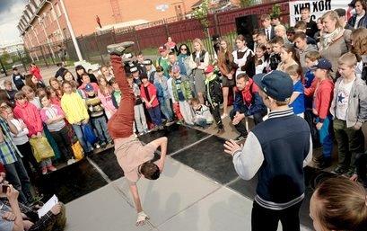День детского и молодежного общественного движения  отметили в Набережных Челнах