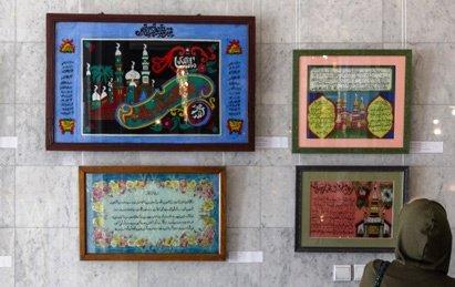 В Казани открылась выставка в рамках конкурса