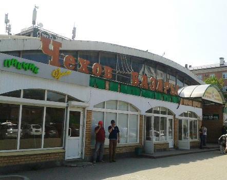 В Казани запретили эксплуатацию Чеховского рынка
