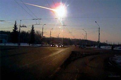 В Татарстане покажут фотографии и фрагменты Челябинского метеорита