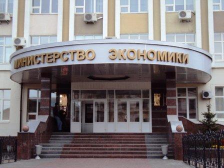 Минэкономики Татарстана поможет малому и среднему бизнесу в получении кредитов