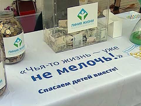 В Казани акция «Будем счастливы, друзья» завершится 1 июня