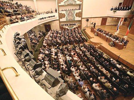 В Татарстане отметили 25-летие республики