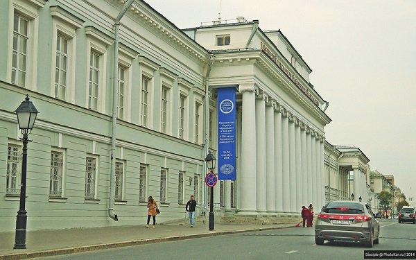 Четыре казанских вуза попали в сотню лучших в России