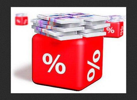 Программа льготного кредитования в Казани ожидает заявок на участие