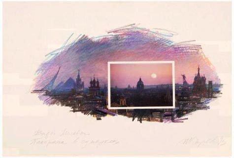 В Казани открылись выставки произведений из корпоративной художественной коллекции Газпромбанка