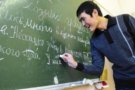 Экзамены у мигрантов смогут принимать еще четыре татарстанских вуза
