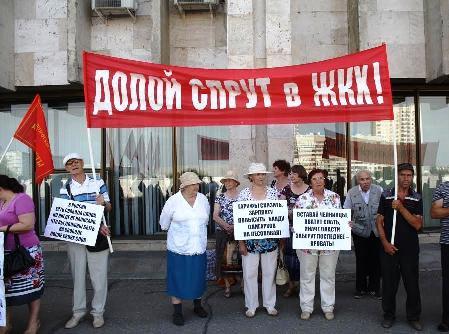 В Набережных Челнах прошел пикет против повышения тарифов на коммунальные платежи