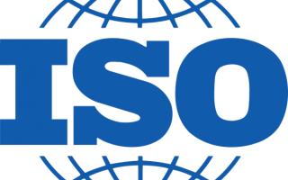 Сертификация ISO 18001