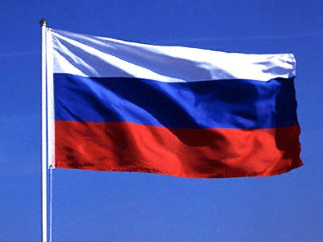 В Казани своеобразно отметили День Государственного флага РФ
