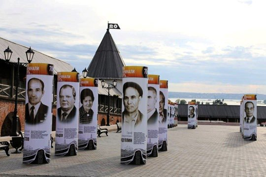 В Казанском Кремле открылась выставка