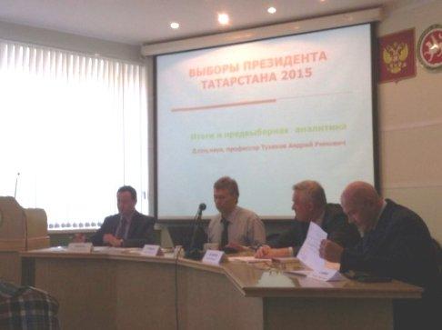 Итоги выборов в Татарстане: оппозиция укрепила позиции