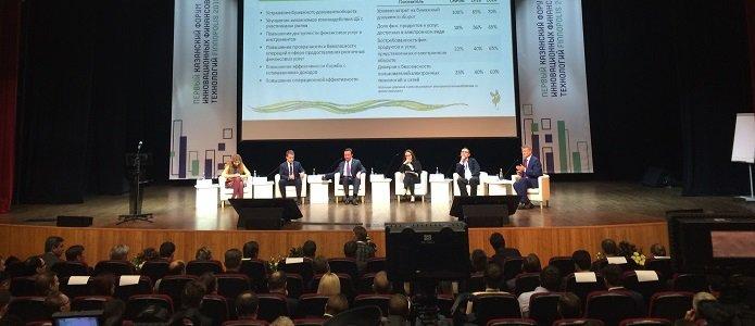 В столице Татарстана состоялось открытие Первого форума инновационных технологий
