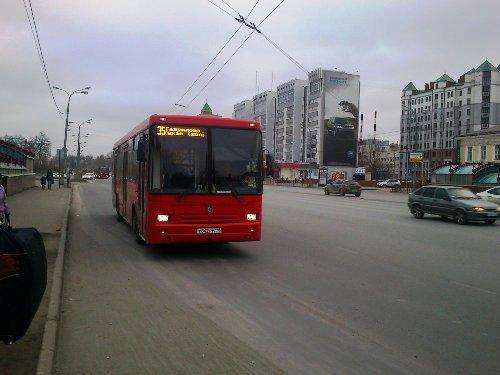 В Казани лотом стали пять автобусных маршрутов города