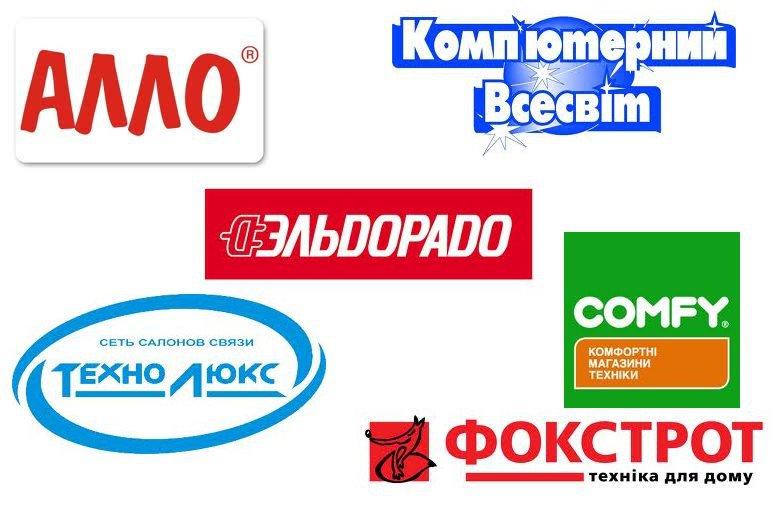 АЛЛО - интернет-магазин электроники