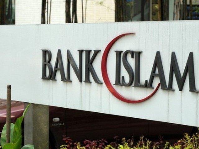 Жители республики все больше доверяют исламским банкам