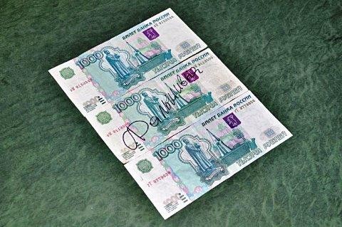 В Казани участились случаи выявления фальшивых денежных купюр