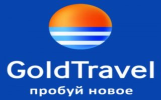 GoldTravel �������� ����� �����