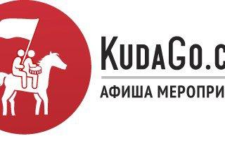 ��������-������ KudaGocom
