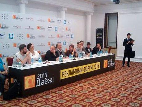 В столице Татарстана проходит рекламный форум «Даёж»