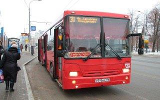 Депутаты прокатились на автобусах