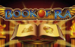 Книга Бога Ра для любителей азартных игр