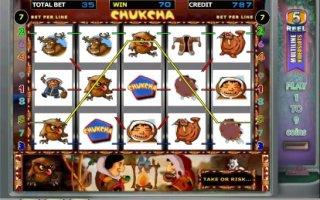 Chukchi Man для тех, кто любит азарт