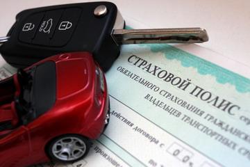 Универсальный «бонус-малус» по ОСАГО в Казани