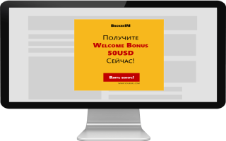 ��������� ������� SiteWatson