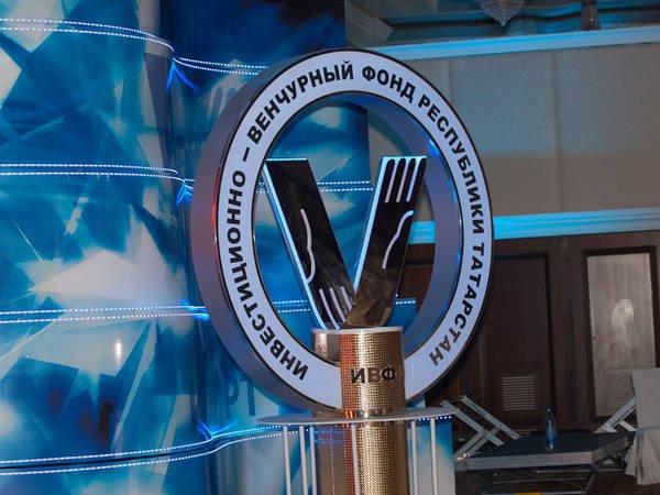 Гранты на 104 млн рублей будут розданы в Татарстане под реализацию инновационных проектов