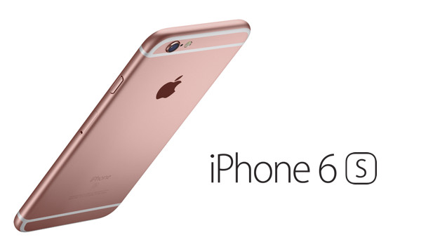 Apple iPhone 6s - ������������� ���� � ������������������� ���������� ������ �� ���������� ������� ����� ��������� ���������