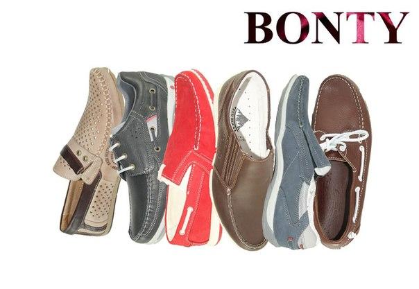 Bonty — высококачественная обувь из Европы по приемлемым ценам