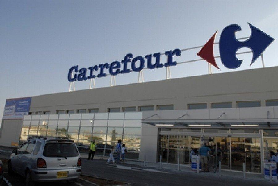 Строительство гипермаркета Carrefour в Казани остается под вопросом
