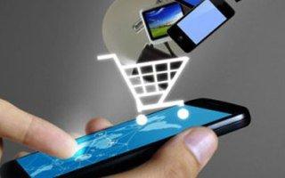 Промокодец - выгодные покупки онлайн