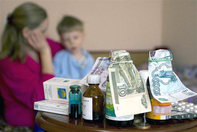 Стоимость лекарств в РТ на протяжении года увеличилась более чем на 17%