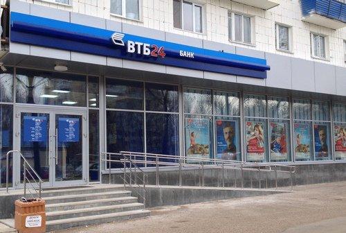 По итогам 2015 года объем кредитного портфеля ВТБ в РТ увеличился на 63%