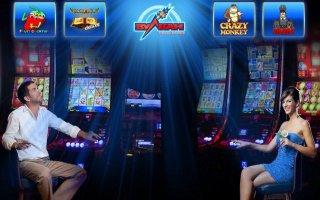 Игровые аппараты казино