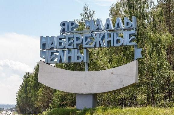Утверждены налоговые преференции для резидентов челнинской ТОР