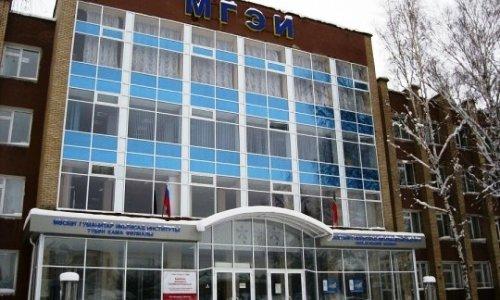 Нижнекамский филиал МГЭИ закрыли без объяснения причин