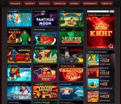 Игровые автоматы гаминатор преимущества поиграть бесплатные азартные игры