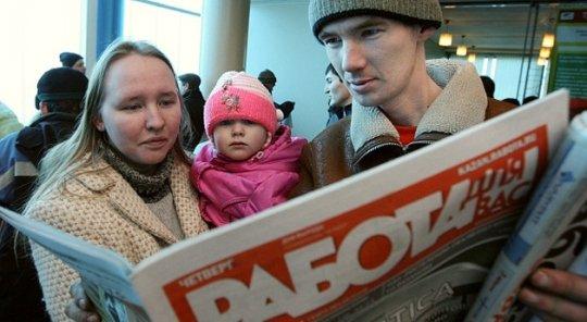 В Татарстане ожидается новая волна увольнений