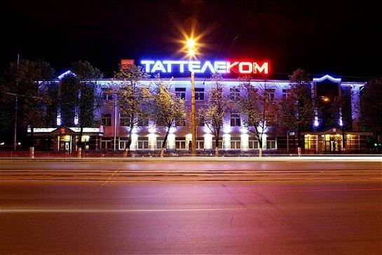 В текущем году Таттелеком намерен увеличить дивиденды более чем в два раза
