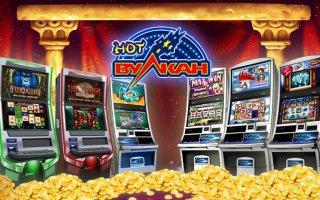 Свежие акции и турниры в казино