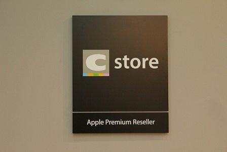 Продукция Apple продолжает пользоваться в Казани повышенным спросом